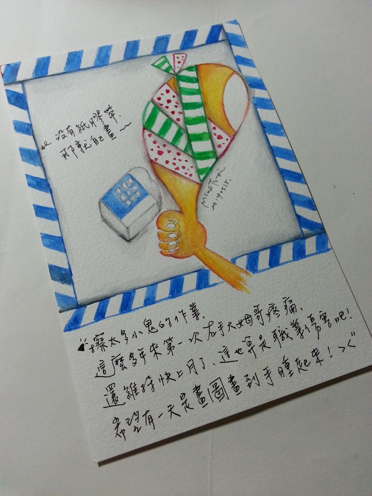 20140515_001520