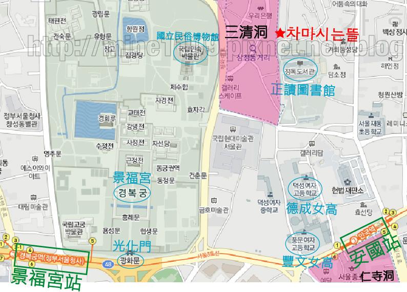 三清洞-02-02