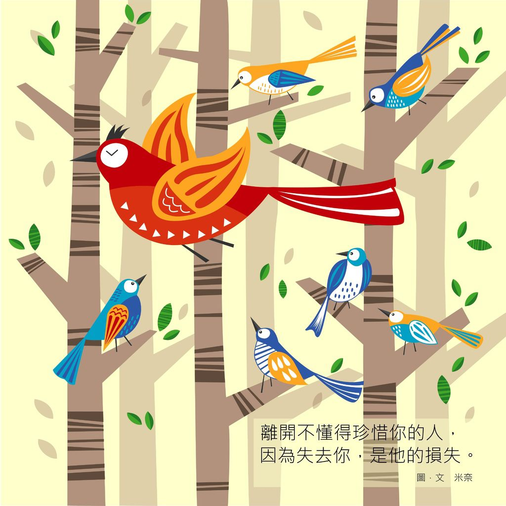 林裡鳥r-01