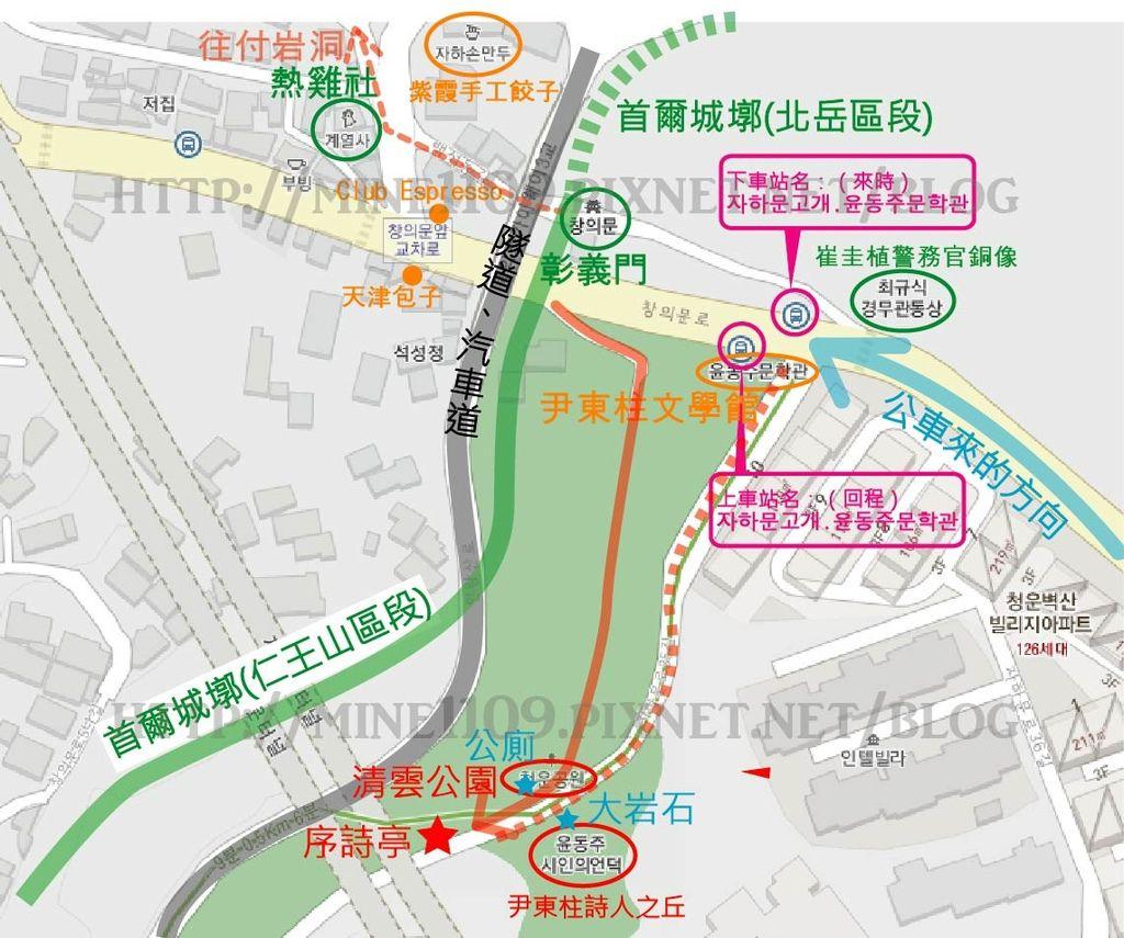 清雲公園-02