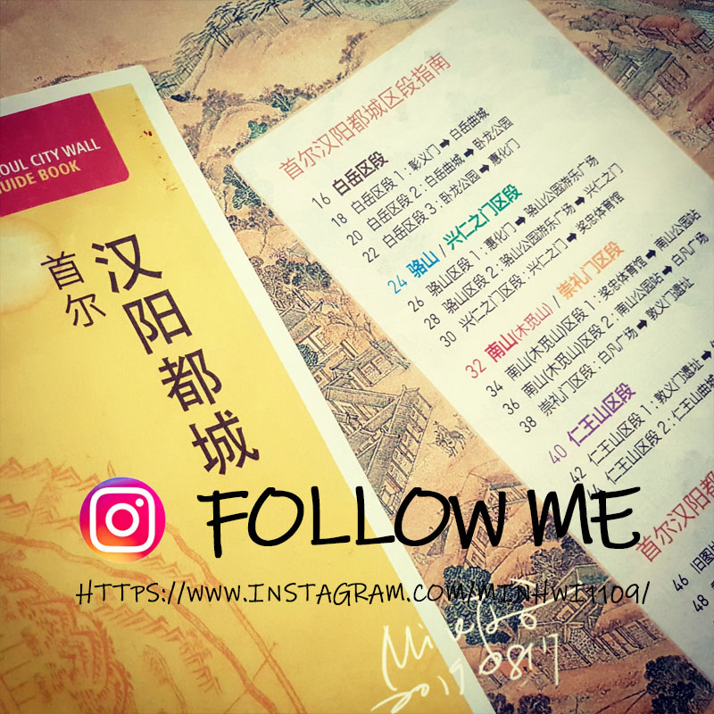 follow-meig
