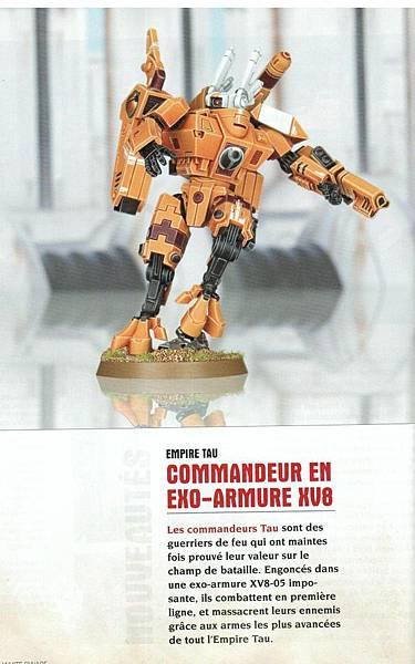 XV8戰鬥服指揮官