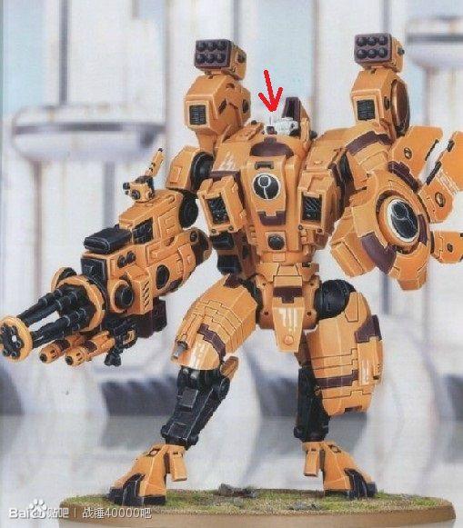 XV104洪流戰鬥服