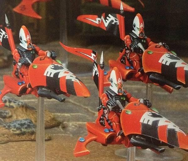噴射鐵騎小隊