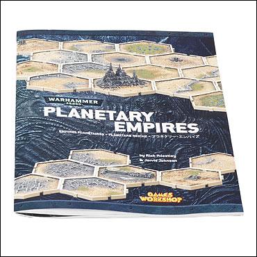 行星帝國06