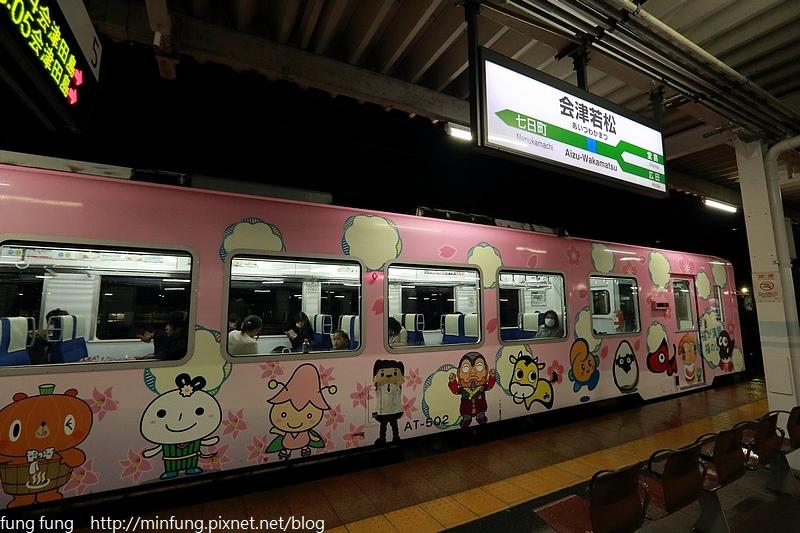 Aizu_151127_093.jpg
