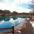 Aizu_151130_065.jpg
