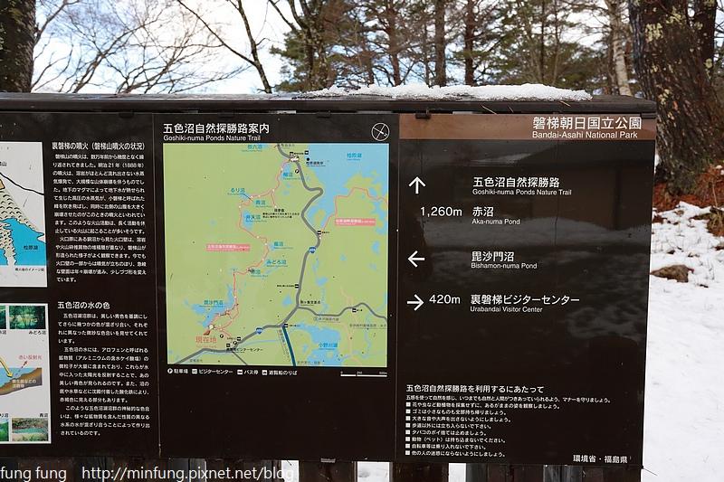Aizu_151130_147.jpg