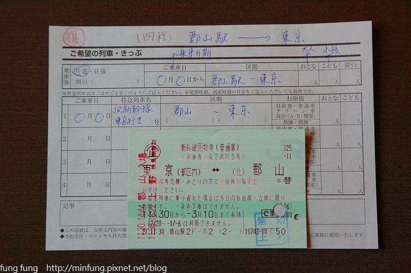 Aizu_151130_460.jpg