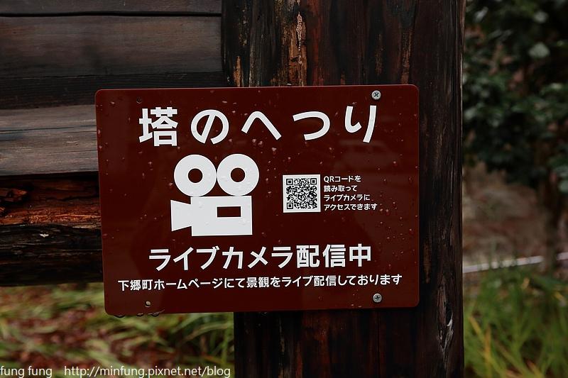 Aizu_151128_0733.jpg