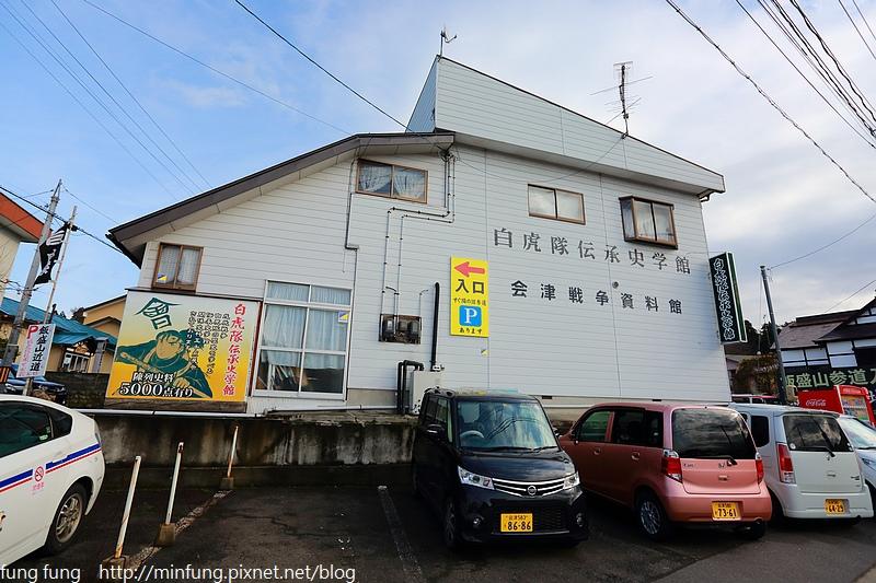Aizu_151129_704.jpg