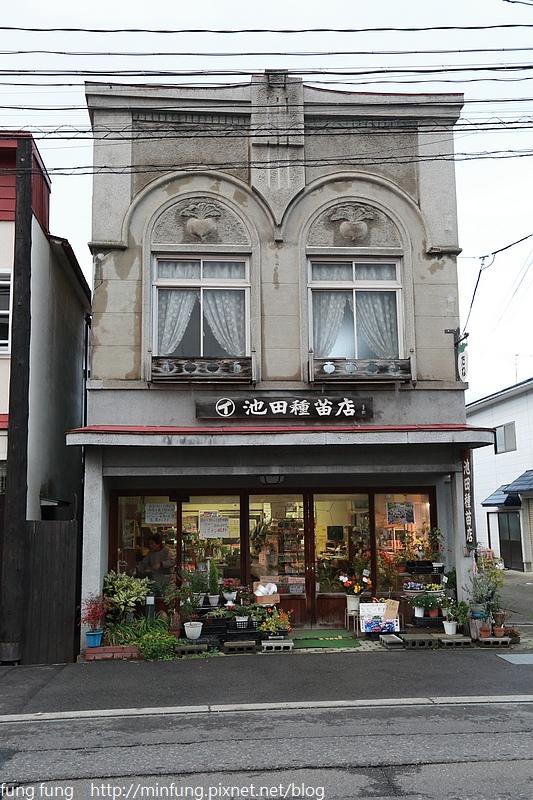 Aizu_151128_1064.jpg