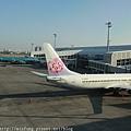 Kyushu_161108_001.jpg