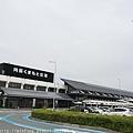 Kyushu_161108_006.jpg
