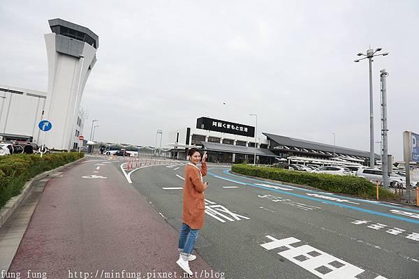 Kyushu_161108_008.jpg
