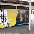 Kyushu_161108_014.jpg