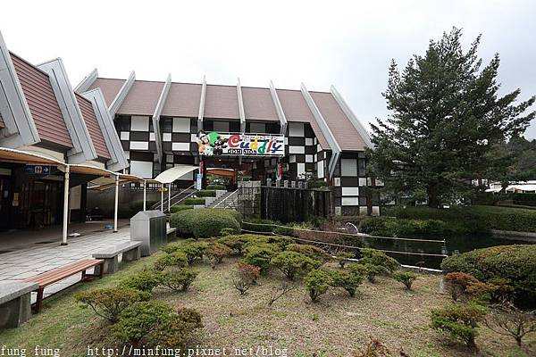 Kyushu_161108_016.jpg