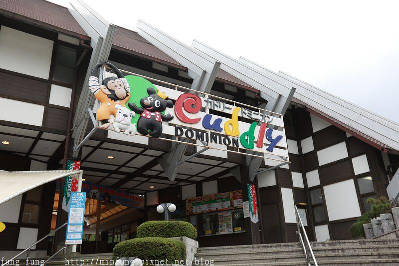 Kyushu_161108_017.jpg