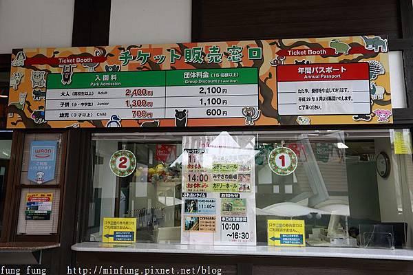 Kyushu_161108_018.jpg
