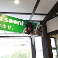 Kyushu_161108_025.jpg