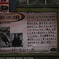 Kyushu_161108_041.jpg