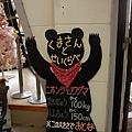 Kyushu_161108_078.jpg