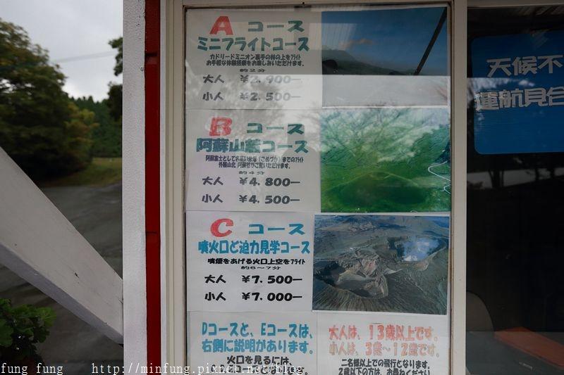 Kyushu_161108_133.jpg