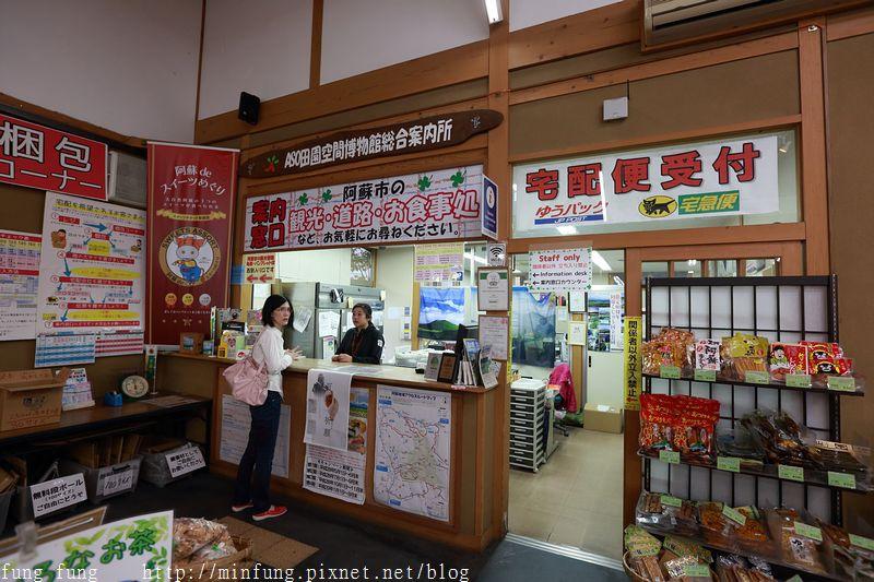 Kyushu_161108_174.jpg
