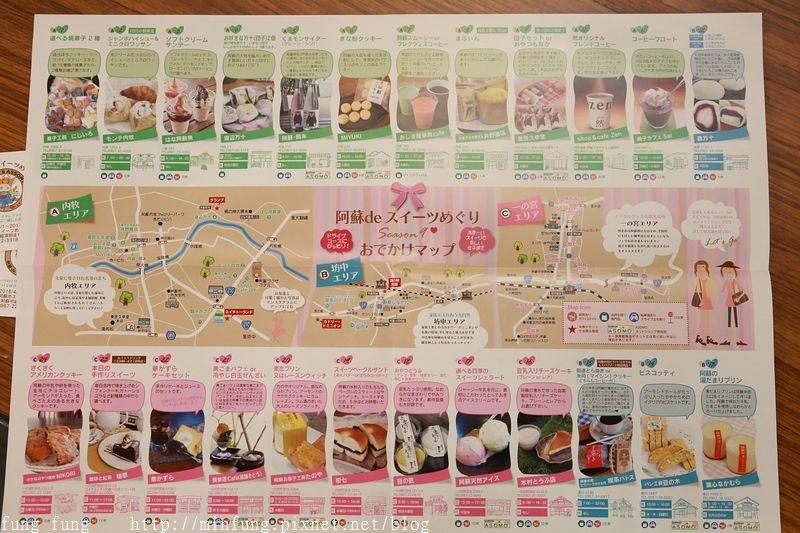 Kyushu_161108_184.jpg