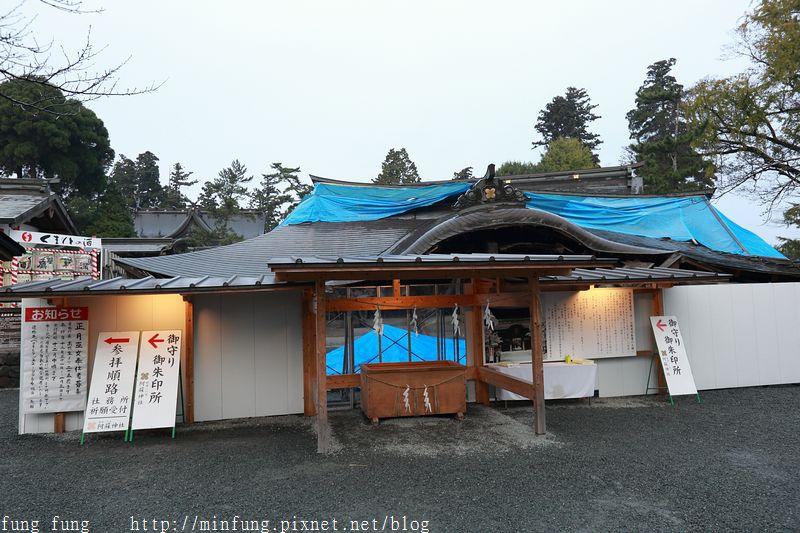 Kyushu_161108_215.jpg