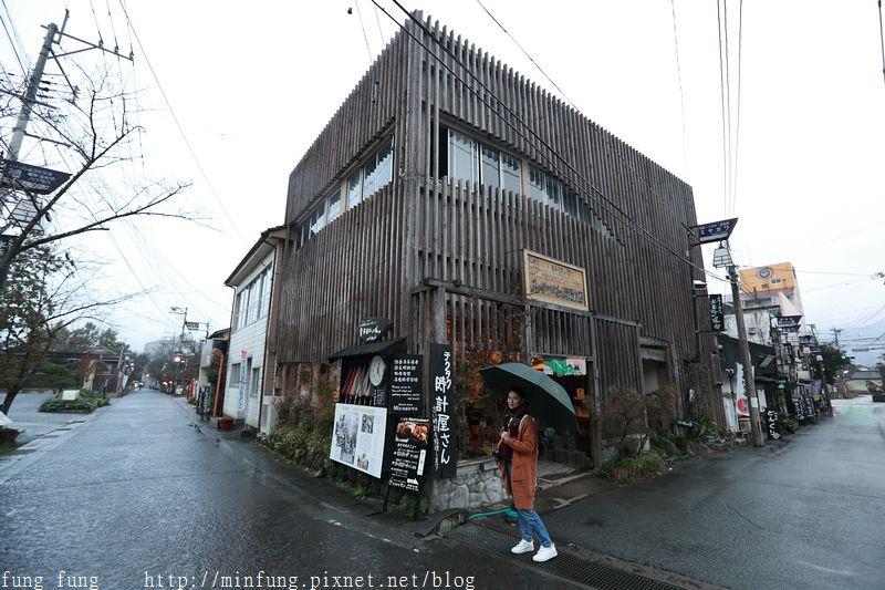 Kyushu_161108_232.jpg