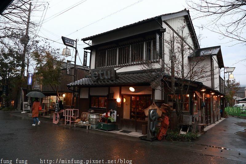 Kyushu_161108_245.jpg