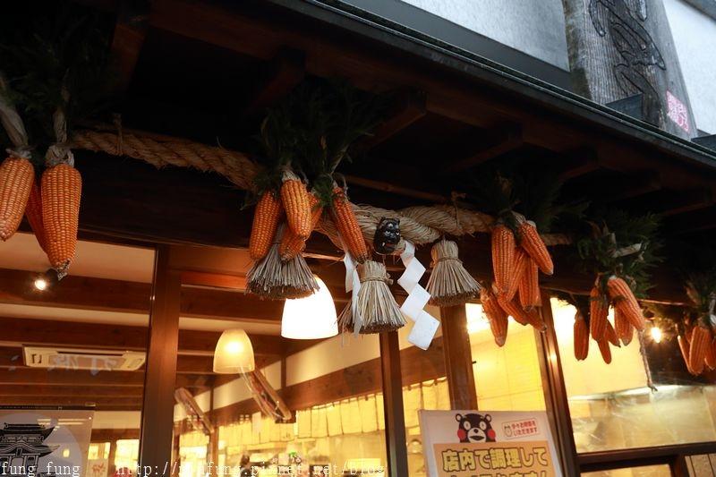 Kyushu_161108_256.jpg