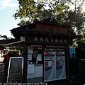 Kyushu_161109_025.jpg