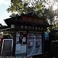Kyushu_161109_026.jpg