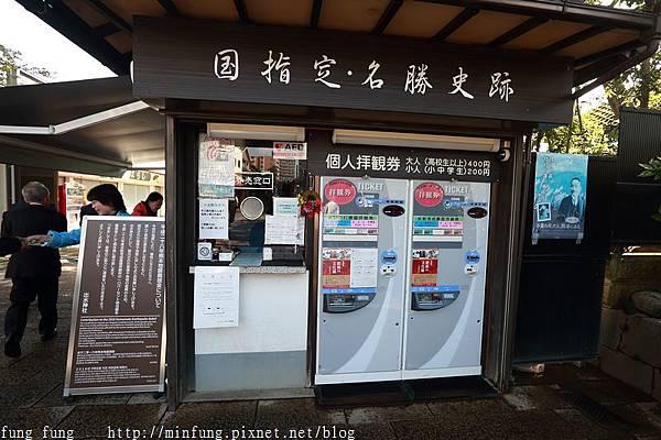 Kyushu_161109_027.jpg