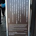 Kyushu_161109_028.jpg