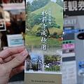 Kyushu_161109_030.jpg