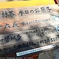 Kyushu_161109_033.jpg