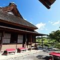 Kyushu_161109_050.jpg