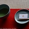 Kyushu_161109_065.jpg