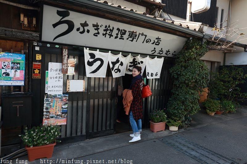 Kyushu_161109_281.jpg