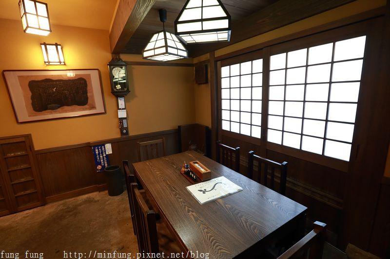 Kyushu_161109_284.jpg