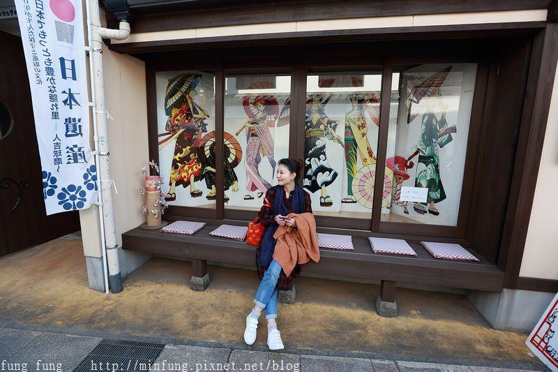Kyushu_161109_344.jpg