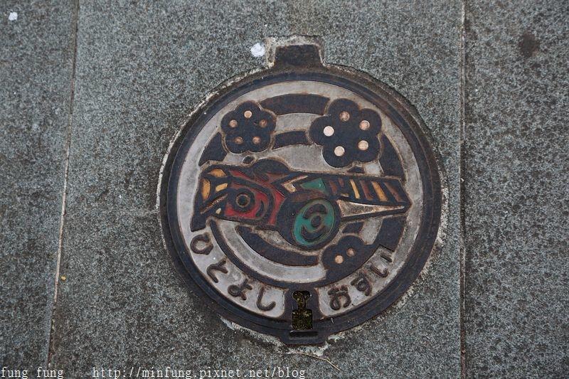 Kyushu_161109_583.jpg