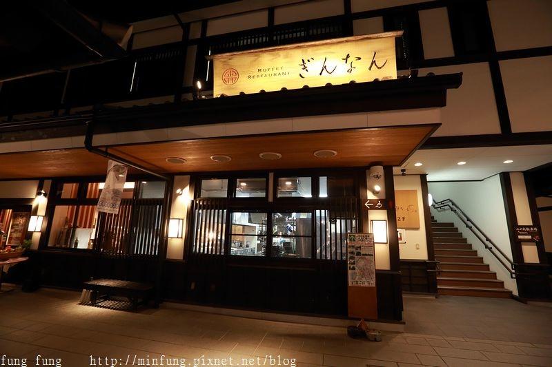 Kyushu_161109_624.jpg
