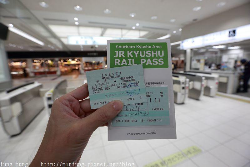 Kyushu_161110_005.jpg