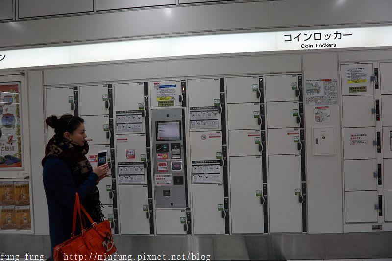 Kyushu_161110_010.jpg