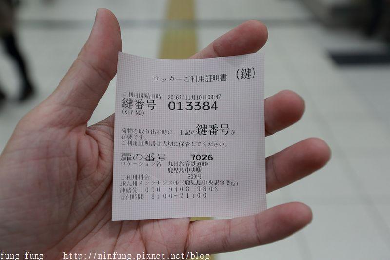 Kyushu_161110_015.jpg
