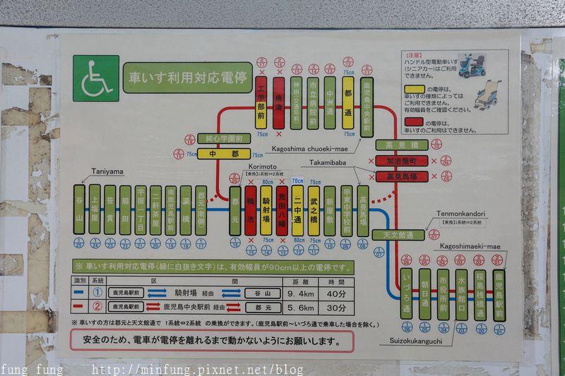 Kyushu_161110_019.jpg